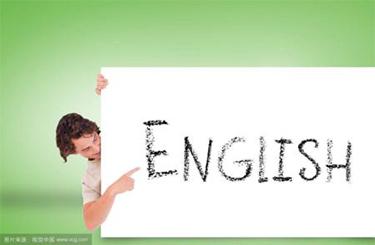 高考英语词汇|高考英语十一选十词汇Ⅳ