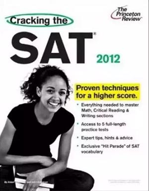 SAT留学培训