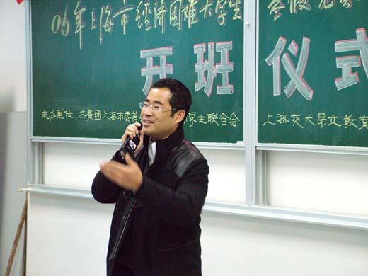 昂立进修学院院长 林涛