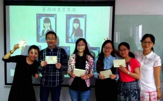 部门优秀专员:感谢范杰老师为程林华,刘丹,俞静,王需琦四位获奖老师图片