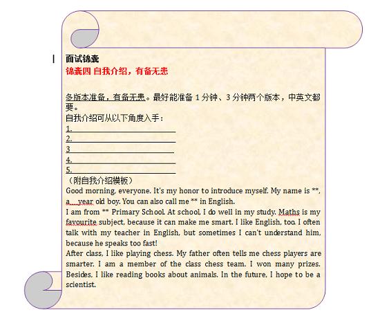 上海小五班英语培训-昂立外语