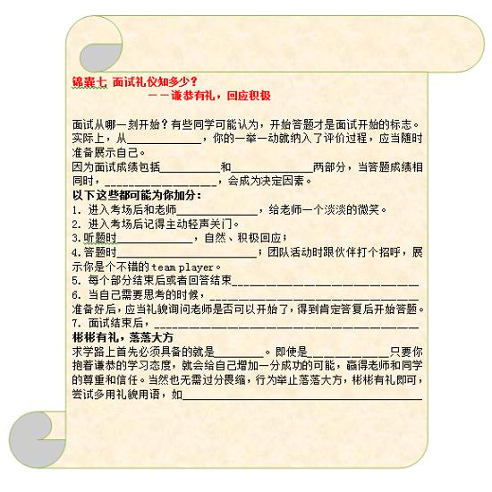 上海小学语法培训-昂立外语