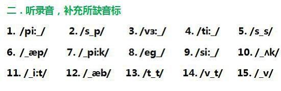 上海少儿英语辅导班