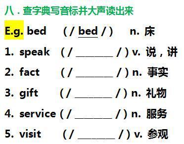上海小升初英语辅导
