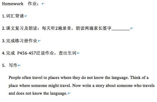 上海分级英语阅读