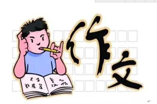 高考头像卡通人物