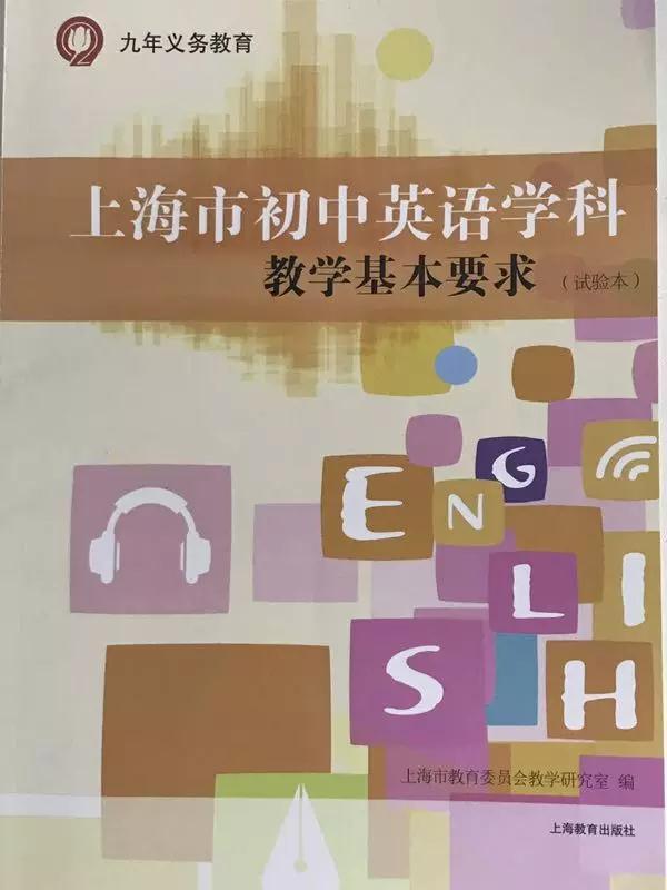 昂立中考英语